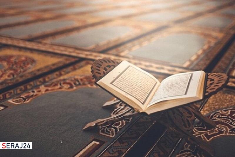 تمدید نخستین نمایشگاه مجازی قرآن تا ۲۹ رمضان