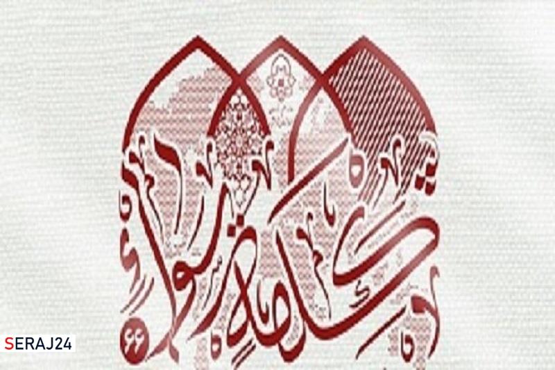 نشست تخصصی «قدس از نگاه قرآن و عهدین» برگزار شد