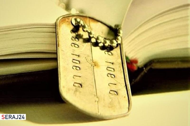 تشجیع در آینه شعر پایداری