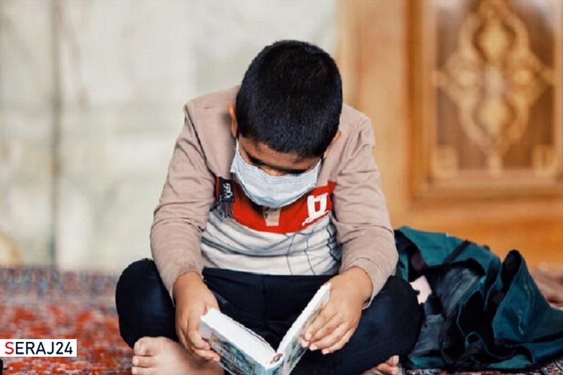 کاهش آسیبهای اجتماعی با روی آوردن به قرآن کریم