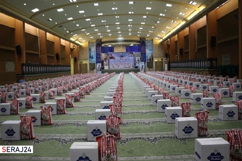 ۲۰ هزار بسته معیشتی در آستانه عید فطر توزیع  شد