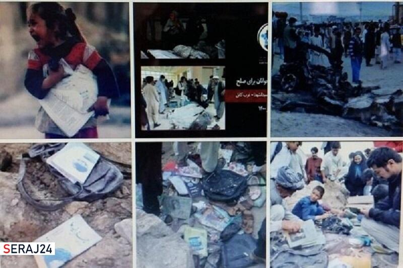 بیانیه حوزه علمیه تهران در محکومیت جنایت کابل و هتک حرمت قبله اول مسلمین
