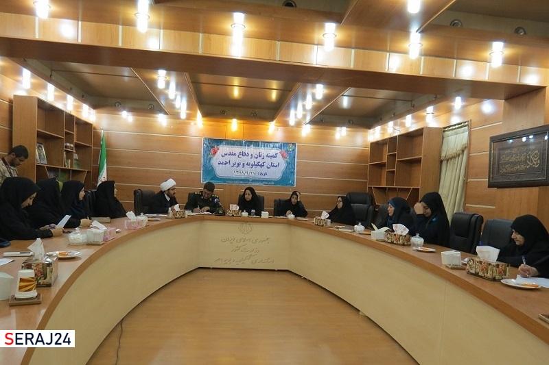 ضرورت همافزایی در اجرای برنامههای حوزه «زنان و دفاع مقدس»