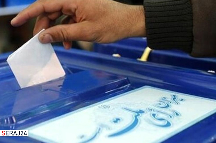 ابلاغیه شورای نگهبان درباره سامان دادن به ثبت نام های انتخابات ریاست جمهوری باید اجرا شود