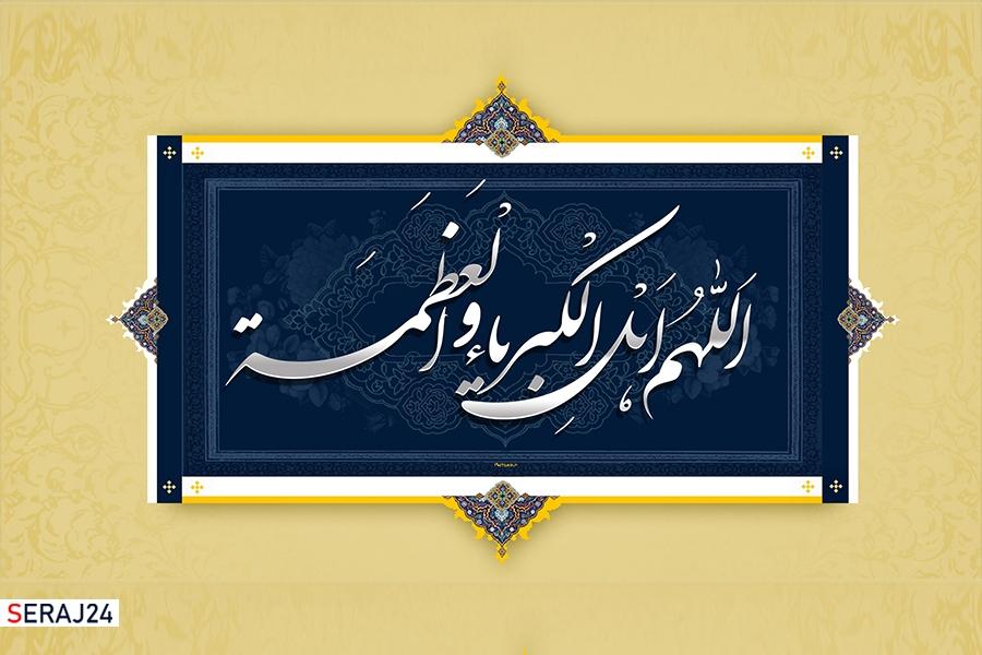 هلال ماه شوال رویت شد/ پنجشنبه عید فطر است