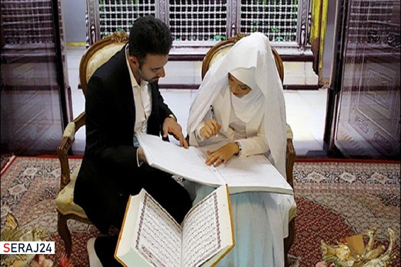عقد بیش از ۲۰ زوج جوان در آستان عبدالعظیم(ع)