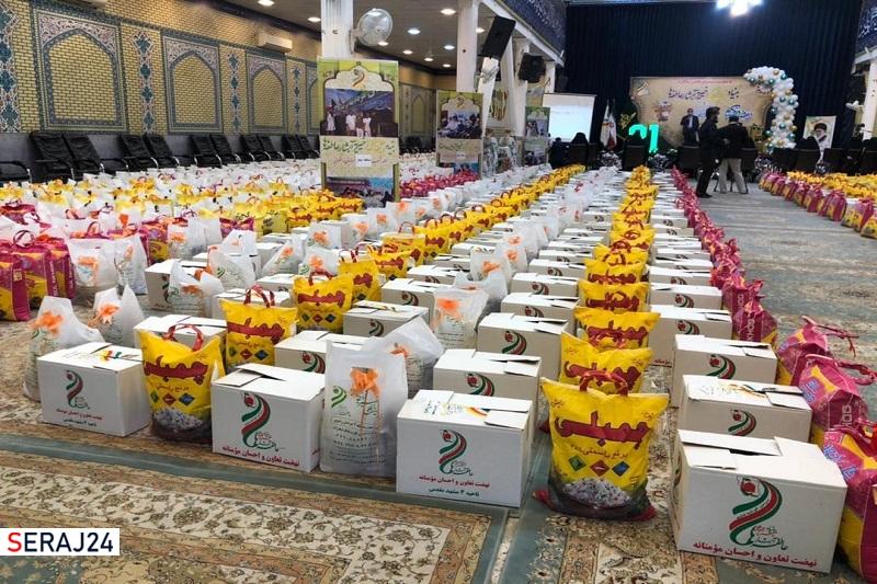 توزیع 2600 بسته معیشتی در مناطق کم برخوردار حاشیه شهر مشهد