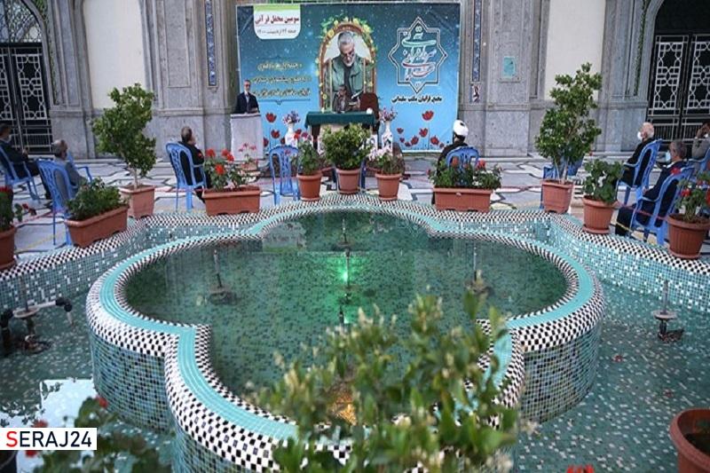 برگزاری سومین جلسه قرآنیان مکتب شهید سلیمانی