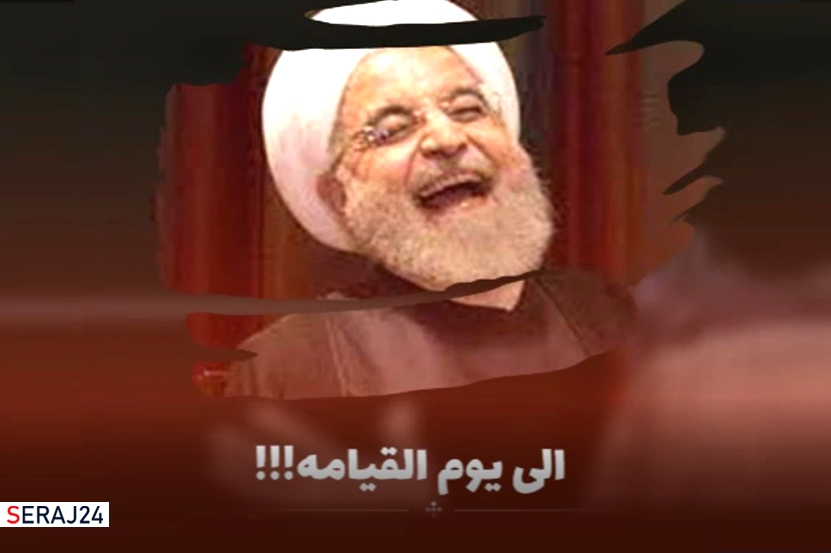 برجام نافرجام روحانی، از 92 تا 98 + ویدئو
