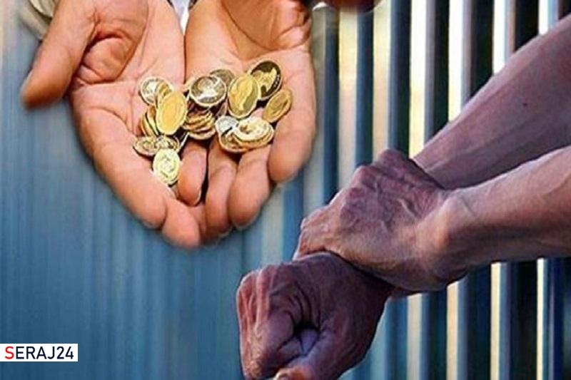 ۲۰ نفر از زندانیان جرائم غیرعمد در خراسانجنوبی به آغوش خانواده بازگشتند