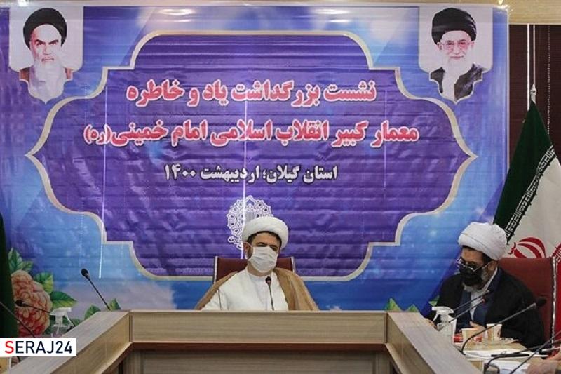 برگزاری ۸۶ برنامه برای سالروز ارتحال امام خمینی (ره) در گیلان