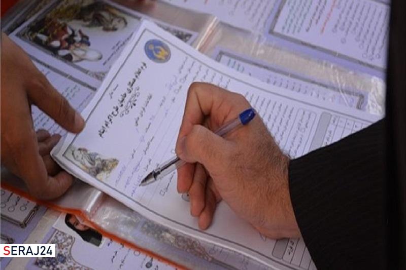 حمایت 11 هزار حامی از سه هزار فرزند محسنین در قزوین