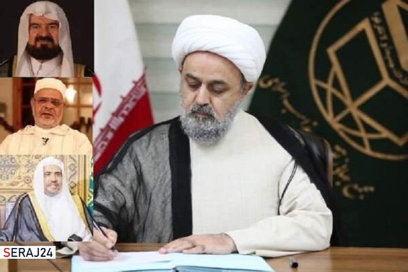 نامه دبیرکل مجمع جهانی تقریب مذاهب اسلامی به علمای جهان اسلام
