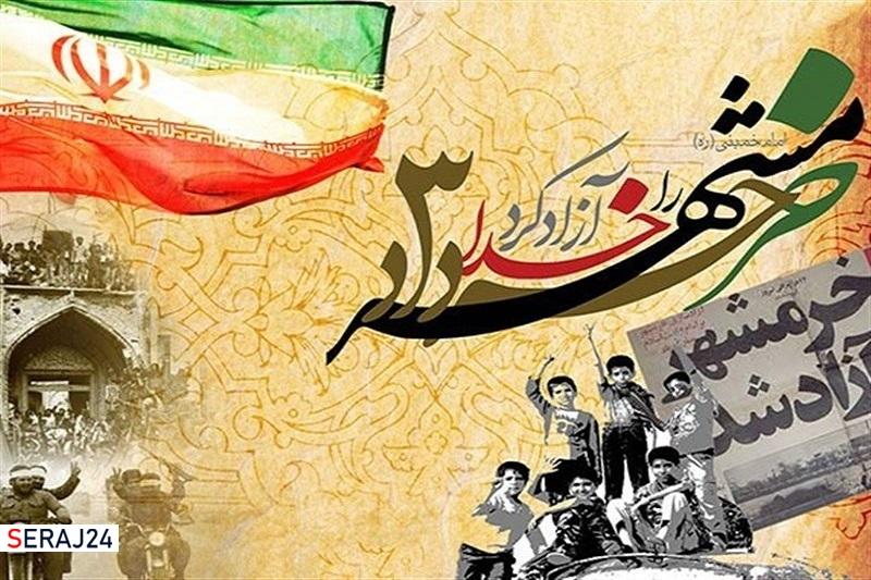 قدردانی از افتخارآفرینان حماسه سوم خرداد در آستانه سالروز آزادسازی خرمشهر