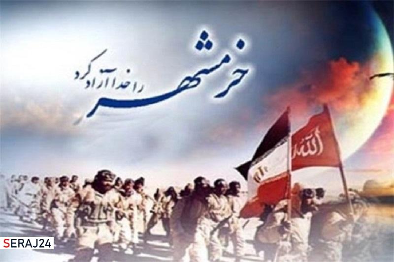 حماسه آزادسازی خرمشهر سبب یأس و ناامیدی دشمنان شد