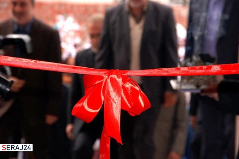 بهره برداری از یک طرح اشتغالزایی در شهرضا توسط بنیاد برکت