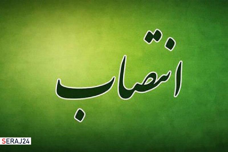 قائم مقام جدید تولیت آستان قدس منصوب شد