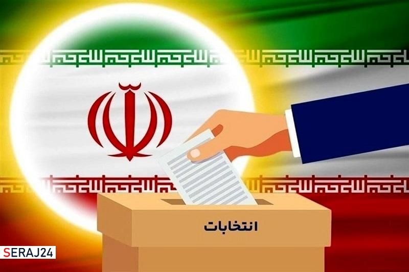 انتخابات تجلی اقتدار ملی است
