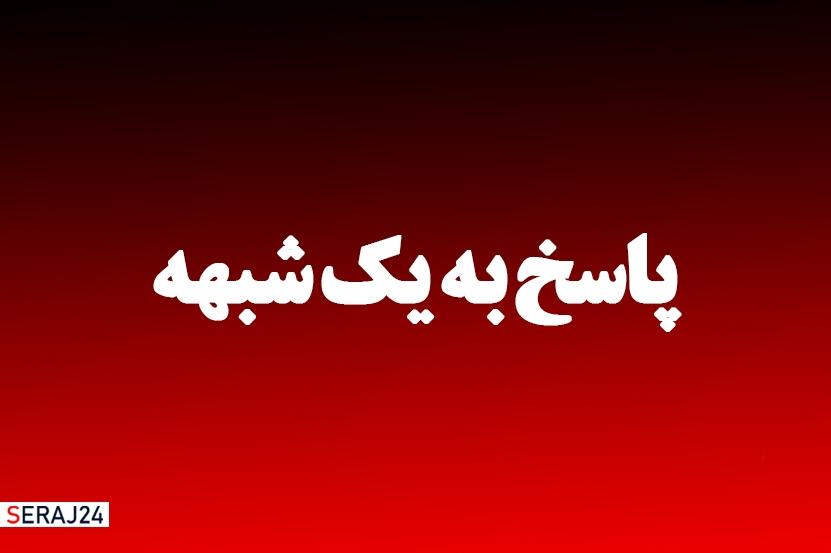 رئیس قوه قضاییه اعضای حقوقدان شورای نگهبان را منصوب نمیکند