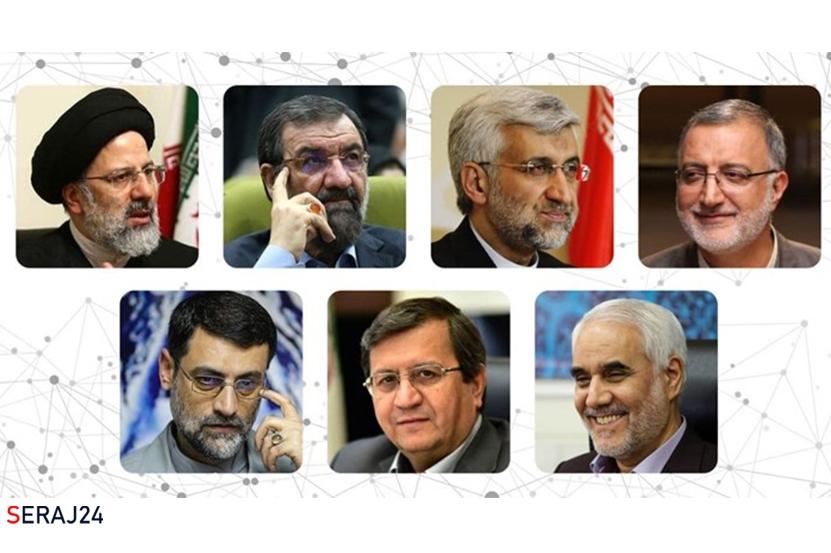 اسامی نامزدهای احراز صلاحیت شده انتخابات ریاست جمهوری اعلام شد