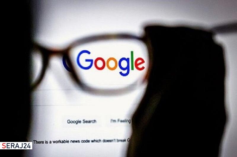 محفاظت از سوابق جستجو در گوگل با کلمه عبور