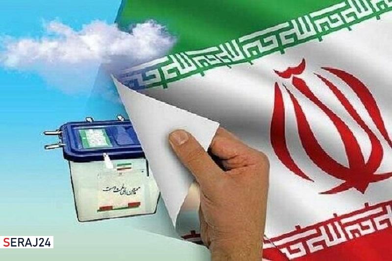 برگزاری مانور انتخابات الکترونیکی در شیراز