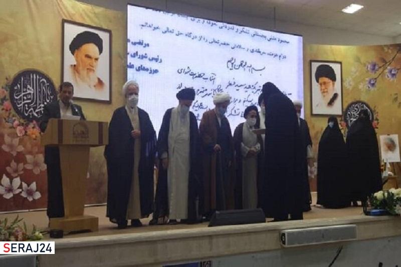 حرکت جامعة الزهرا (س) بر مبنای بیانیه گام دوم انقلاب اسلامی