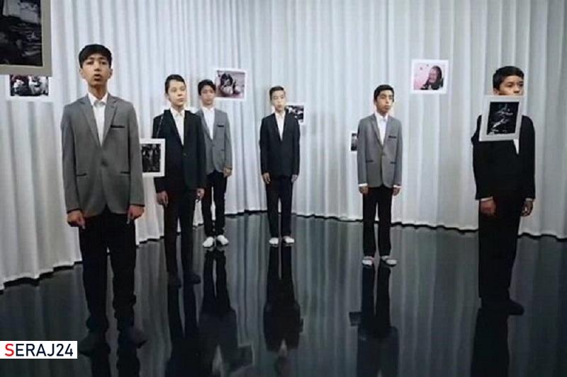 تولید سرود پاسداشت شهدای مدرسه سیدالشهدا کابل