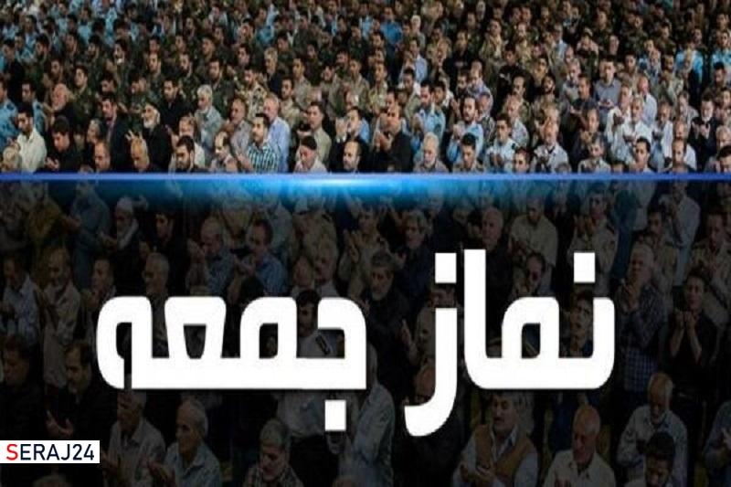نماز جمعه این هفته کرمانشاه برگزار میشود