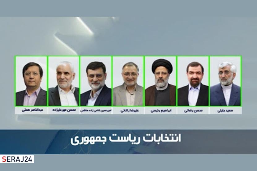 برنامههای تبلیغاتی نامزدهای انتخابات 1400 مشخص شد/ اعلام تاریخ مناظره های انتخابات