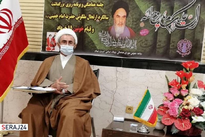 انقلاب اسلامی همچنان در مسیر تداوم و پیشرفت است