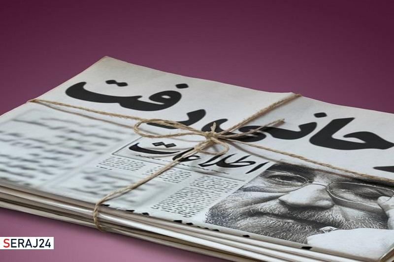 عکس/درهای رحمت و برکت به روی ایران باز می شود