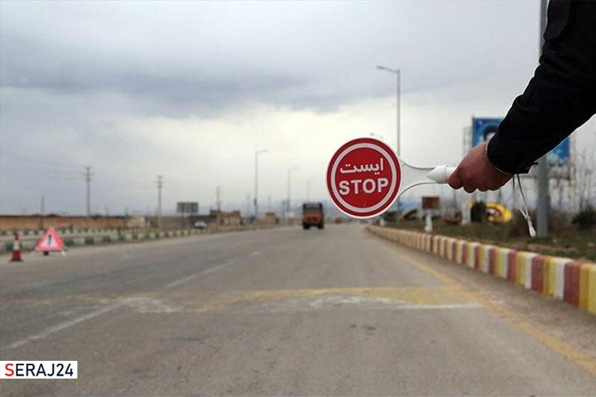 محدودیت های سفر و تردد در تعطیلات نیمه خردادماه اعلام شد