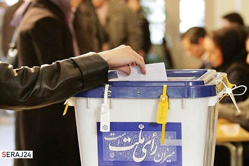 شناسنامه و کدملی برای رای دادن الزامی است/ آغاز تبلیغات انتخاباتی نامزدهای شوراها از ۲۰ خرداد