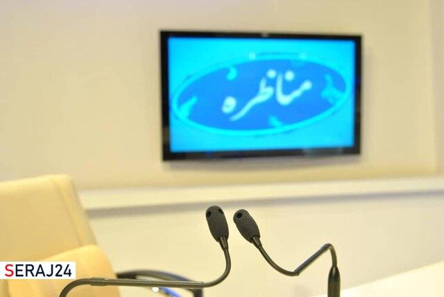 ساعت پخش نخستین مناظره انتخابات ریاست جمهوری ۱۴۰۰  اعلام شد