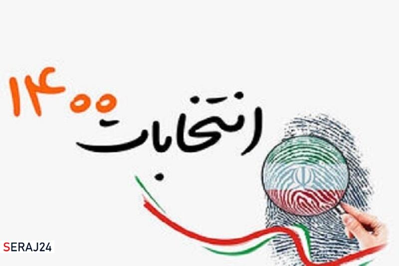 انتخابات شورای شهر؛ شعار و شهرت یا تعهد و تخصص