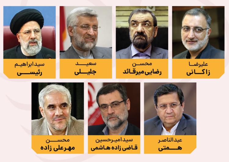 جدول پخش برنامههای تبلیغاتی نامزدهای انتخابات در روز دوشنبه ۱۷ خرداد