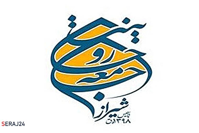 حمایت جامعه روحانیت شیراز از آیتالله رئیسی در انتخابات ۱۴۰۰ / مردم با مشارکت حداکثری پاسخی محکم به دشمنان بدهند