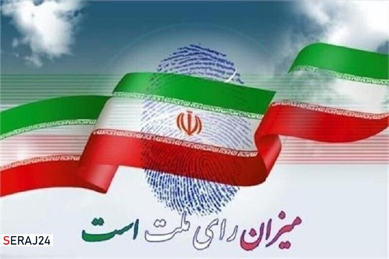 از برکات انقلاب اسلامی مشارکت در خدمترسانی به مردم است