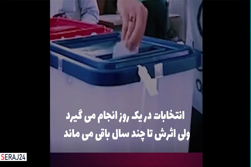 ویدئو/ آیت الله خامنه ای: انتخابات متعلق به شماست