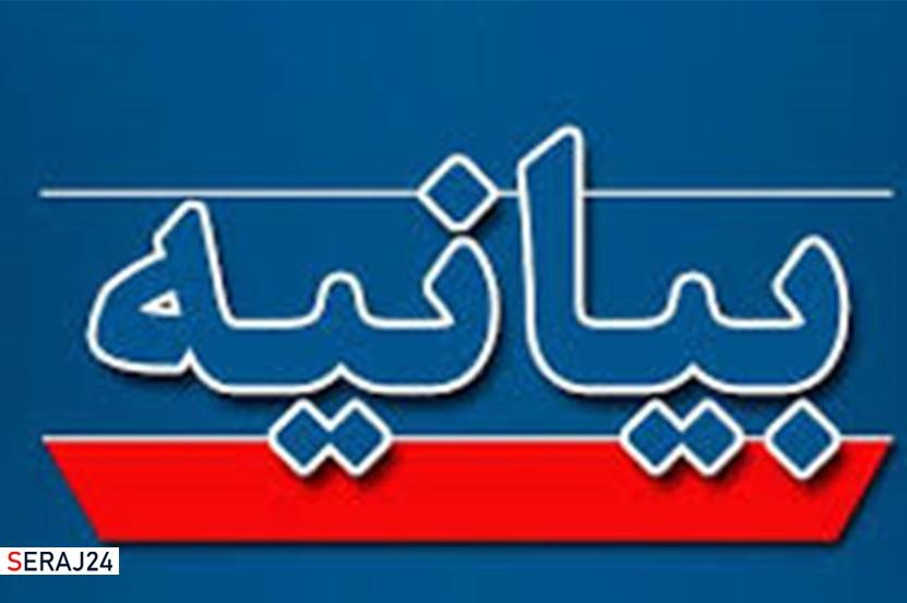 بیانیه روحانیون اهل سنت کرمانشاه در خصوص انتخابات 1400