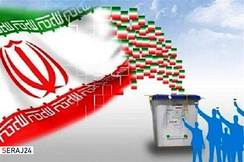 حضور ملت ایران در صحنه انتخابات خنثی کننده فتنهها دشمنان است