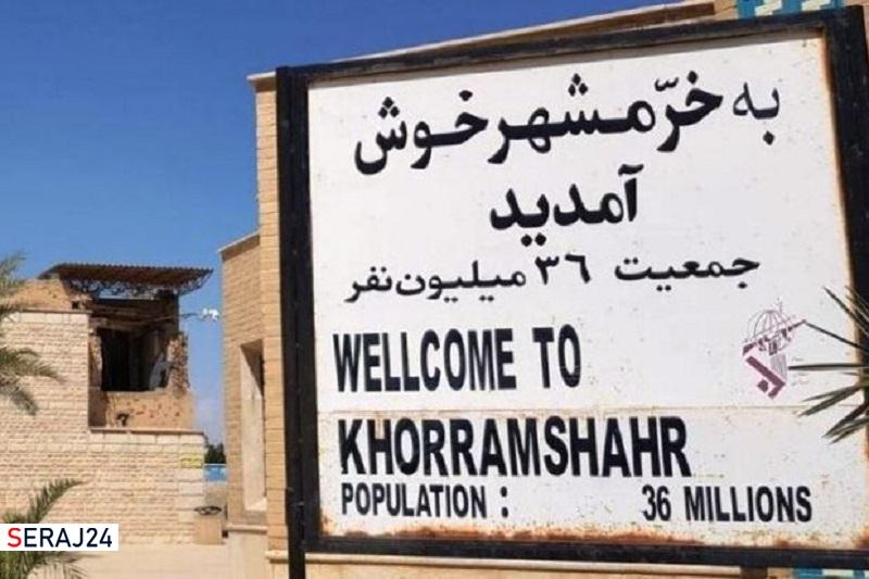 مراسم بزرگداشت شهید هنرمند در خرمشهر برگزار شد