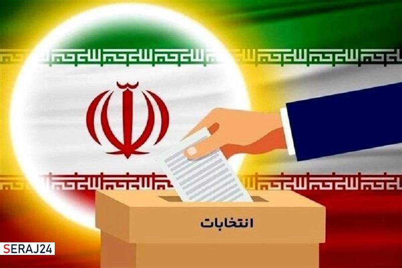 دعوت شورای روحانیت و افتاءشهرستان روانسر جهت حضور حداکثری در انتخابات ۱۴۰۰
