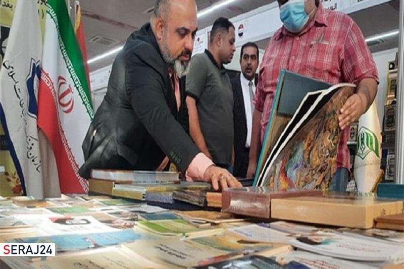 حضور ایران در نمایشگاه بغداد با 1200 عنوان کتاب