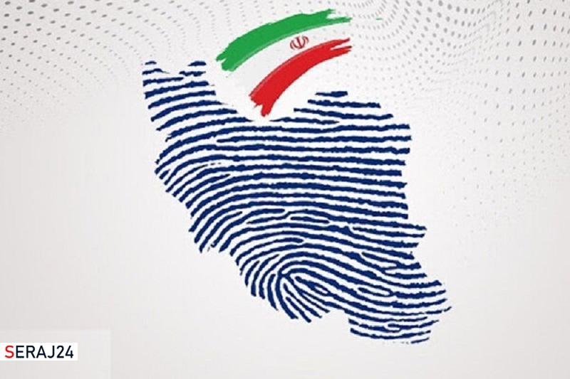 دعوت ائمه جمعه اهل سنت آذربایجان غربی برای مشارکت در انتخابات