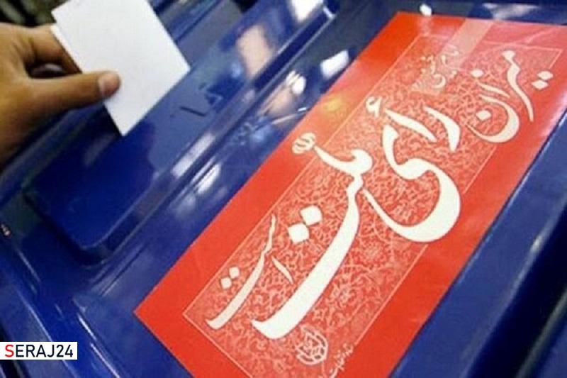 حضور پای صندوق های رای مصداق جهاد برای خدا است