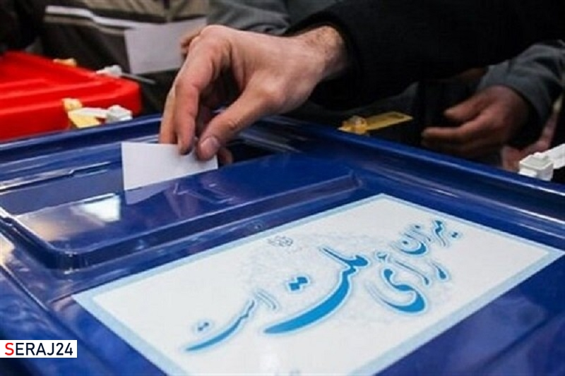 انتخابات پرشور قوام بخش پایه های اقتدار ایران اسلامی است