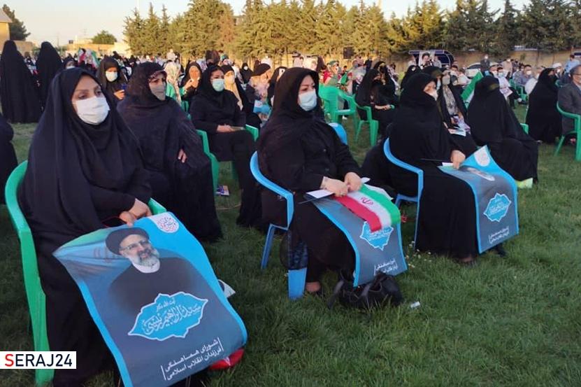 عکس/ همایش حامیان رئیسی در ارومیه