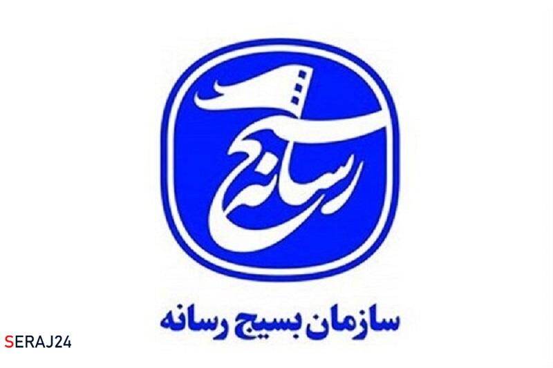 جشنواره رسانهای از حضور مردم خوزستان در انتخابات برگزار میشود